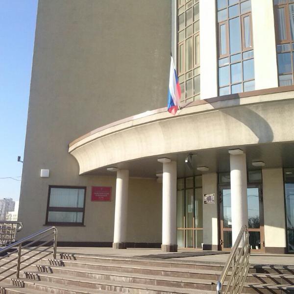 Люблинский районный суд г.