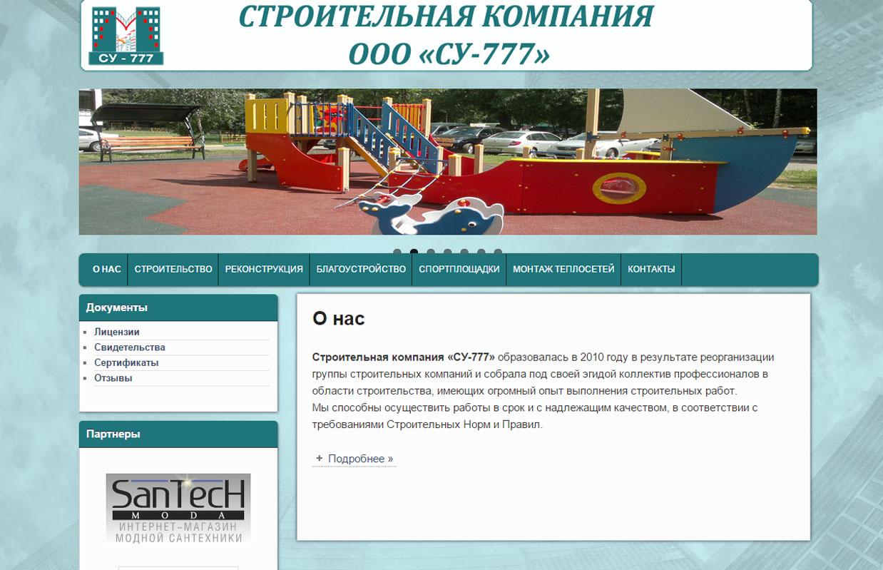 advokat_dlya_stroitelnoy_kompanii